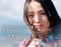 CAGアクティビティレポート紹介