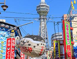 今月末は大阪で各種セミナー開催!